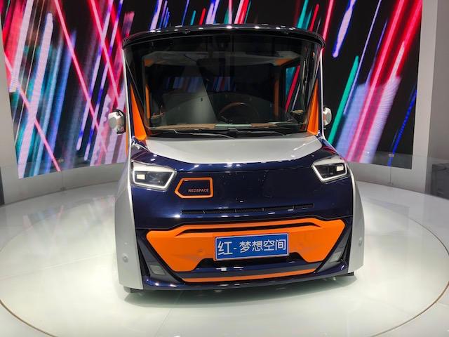 Episode 15, LA Auto Show, Day 2: Honda Goes More Green, Wacky Concept 1