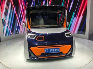 No place like home, office and car all in one new odd EV concept 4