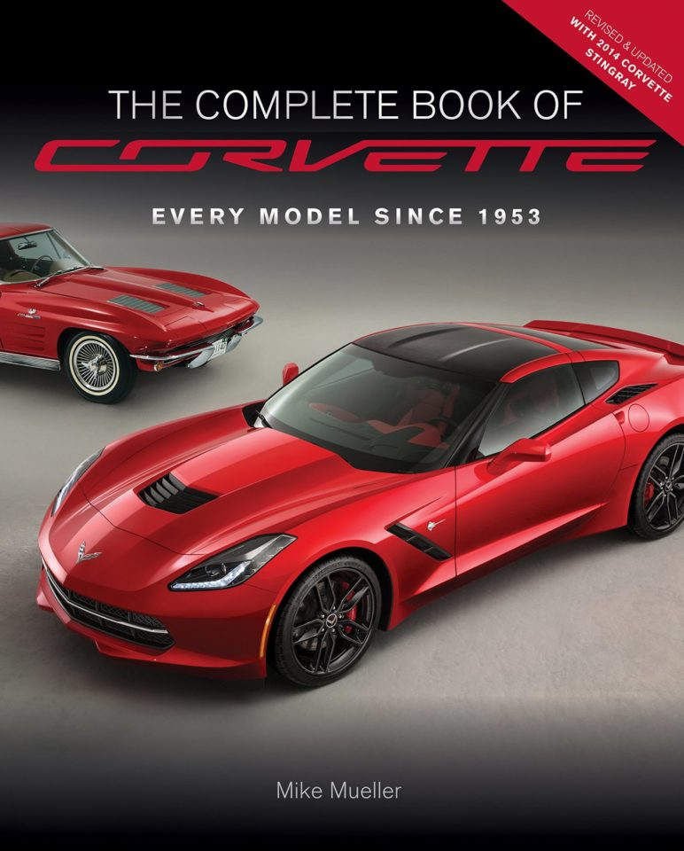 Automotive books make good holiday gifts for car enthusiasts on your holiday shopping lists.